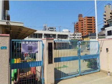 大阪市立 浜口保育所
